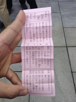 2015_01_01.JPG