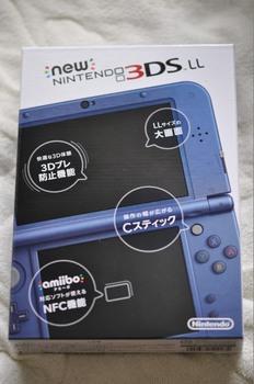 New3DS01.JPG