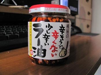 blog 014_S.jpg
