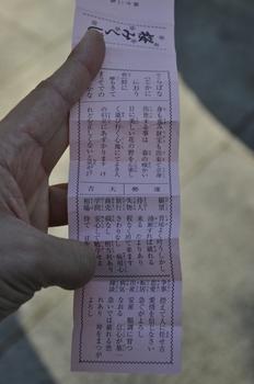 DSC_1084_01.JPG